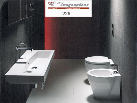 Bidethes Aploi 226