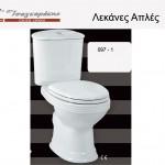Lekanes Aples - 097