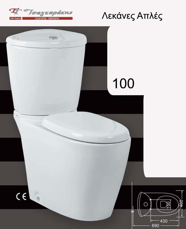 Lekanes Aples - 100