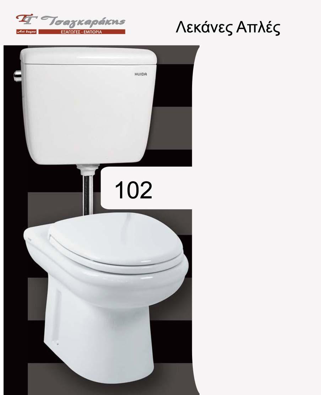 Lekanes Aples - 102