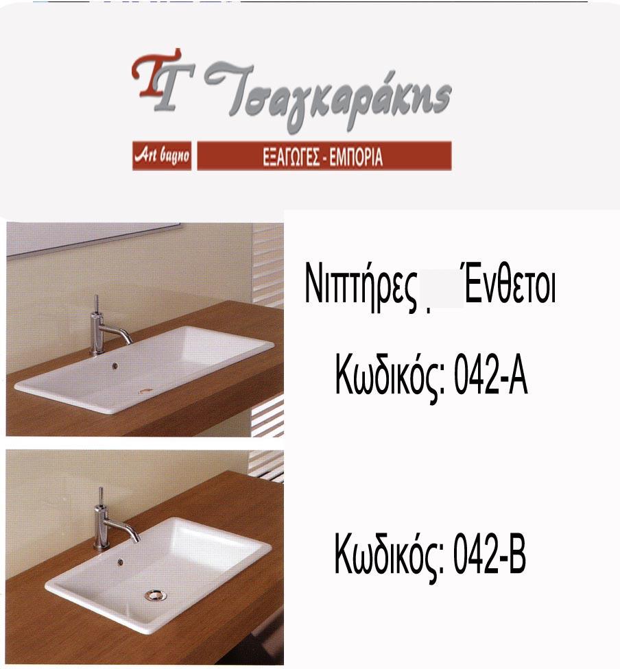 Nipthres Enthetoi 1 - 42