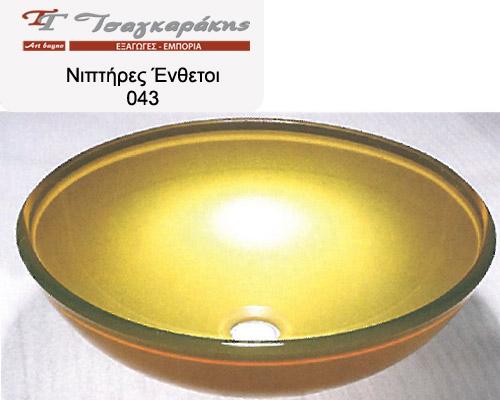 Nipthres Enthetoi 43
