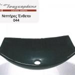 Nipthres Enthetoi 44