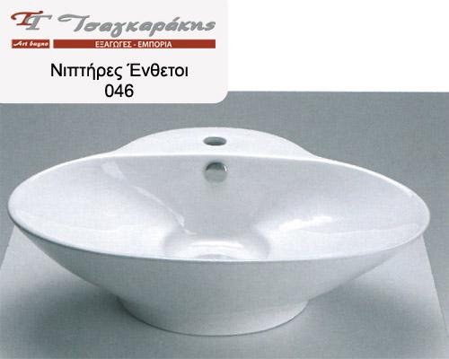 Nipthres Enthetoi 46