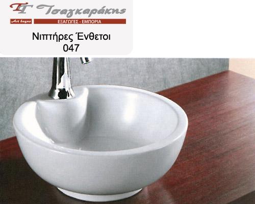 Nipthres Enthetoi 47