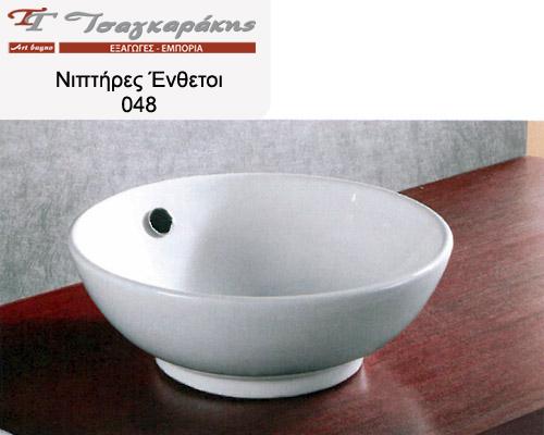 Nipthres Enthetoi 48