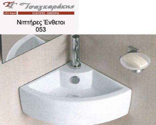 Nipthres Enthetoi 53