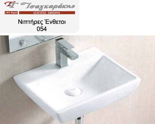 Nipthres Enthetoi 54