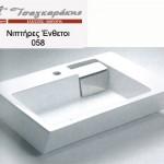 Nipthres Enthetoi 58