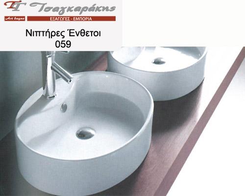 Nipthres Enthetoi 59
