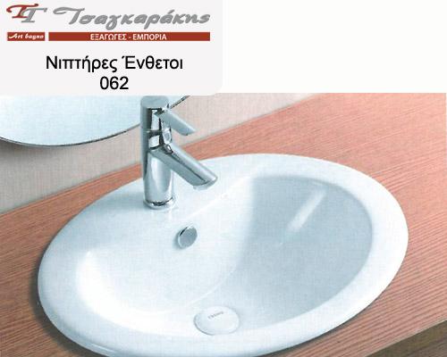 Nipthres Enthetoi 62