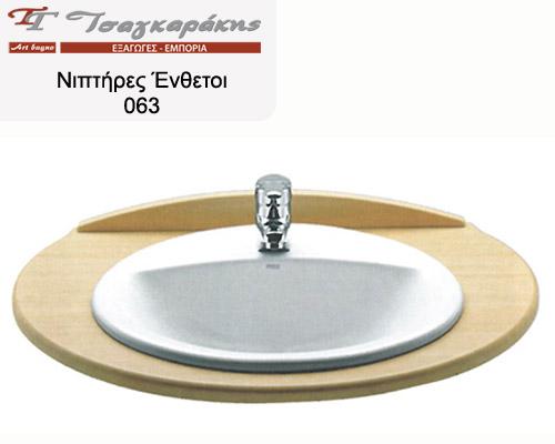 Nipthres Enthetoi 63