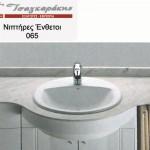 Nipthres Enthetoi 65