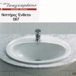 Nipthres Enthetoi 67