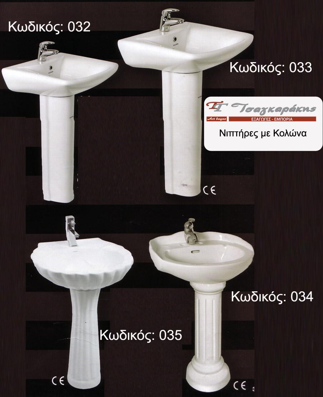 Nipthres me Kvlona 10 - 032 eos 035