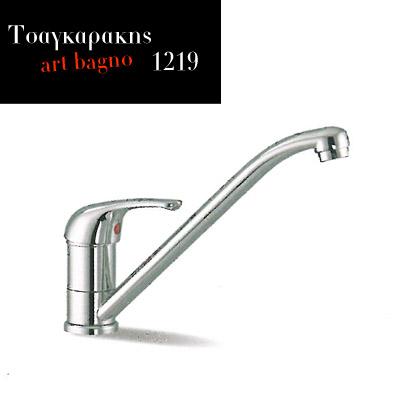 Tsagarakis_artbagno_1219