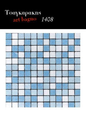 Tsagarakis_artbagno_1408