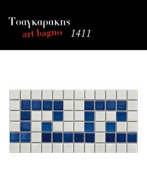 Tsagarakis_artbagno_1411