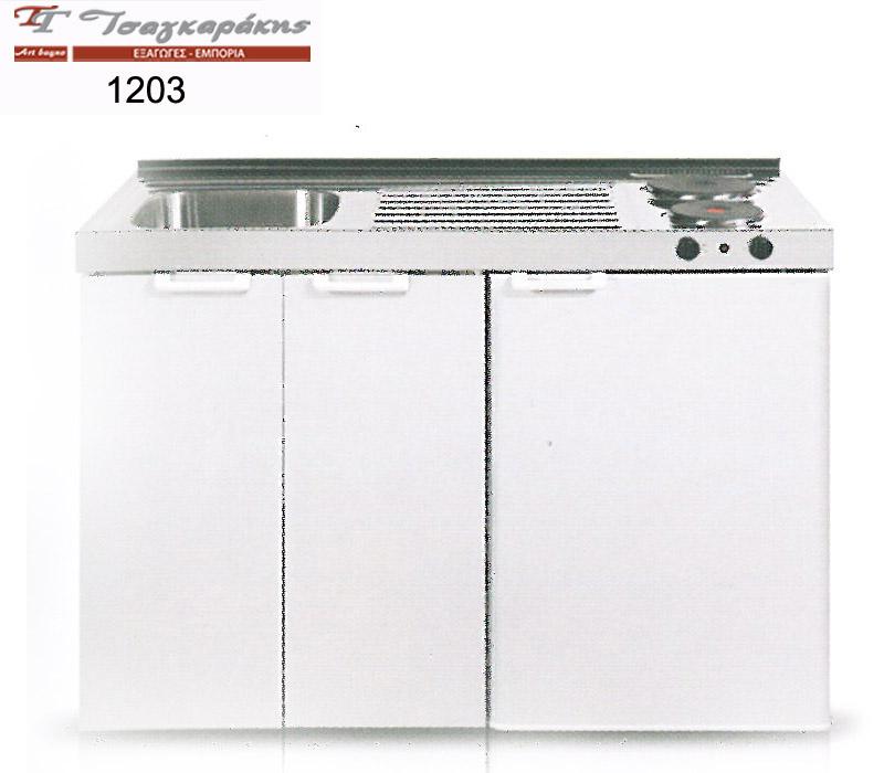 polikuzina - 1203